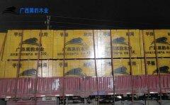 广西贵港厂家产工地松木工程红板