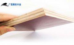 <b>桂林9层桉木多层板建筑用木西甲赞助商ballbet贝博</b>