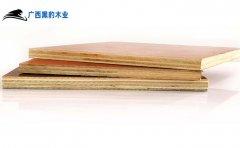 钦州9层松桉木多层板工程用木西甲赞助商ballbet贝博