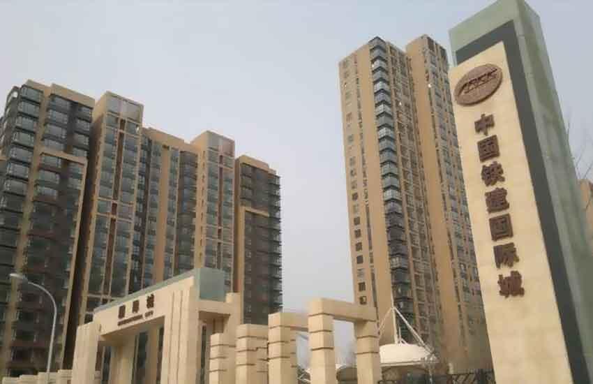 北京中国铁建·花语府