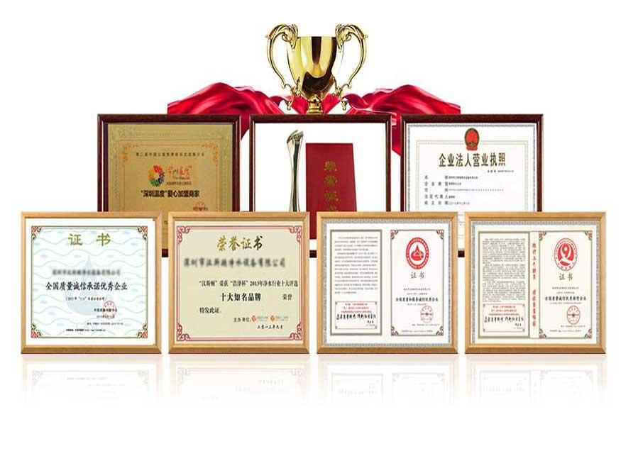 黑豹木业荣誉证书