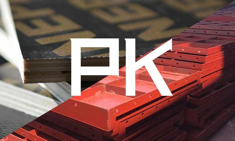 高档覆膜建筑模板pk钢模板