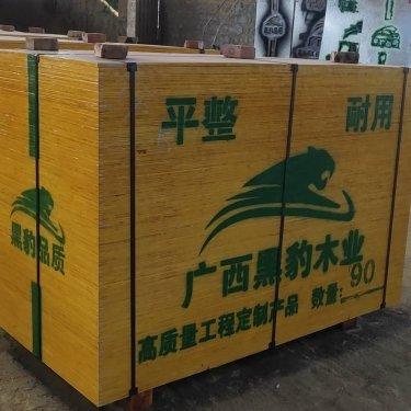 黑豹木业生产木西甲赞助商ballbet贝博的技术参数