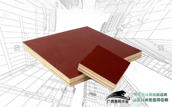 广西柳州建筑西甲赞助商ballbet贝博耐用9层桉木西甲赞助商ballbet贝博