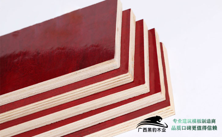 贵港11层桉木小红板建筑施工木西甲赞助商ballbet贝博
