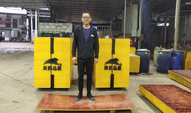 广西贵港建筑木模板厂家