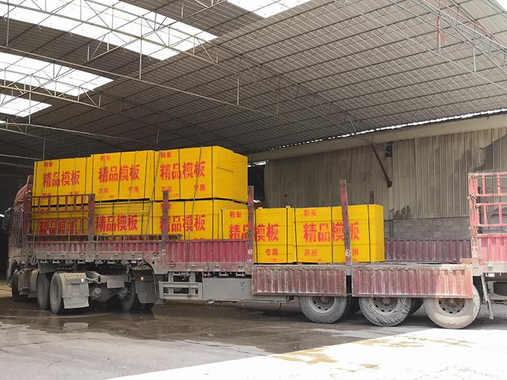 建筑模板运输