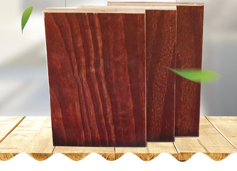 酚醛胶木板