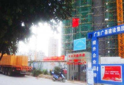 广东广州增城花园项目使用50000张建筑西甲赞助商ballbet贝博