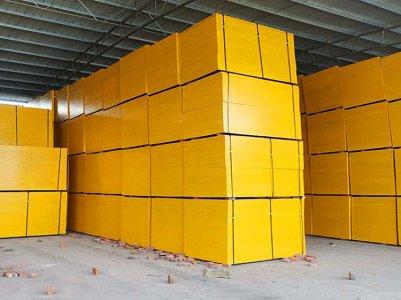 建筑木西甲赞助商ballbet贝博标准化施工