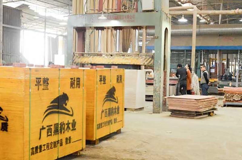 建筑模板厂家-黑豹木业厂区实拍
